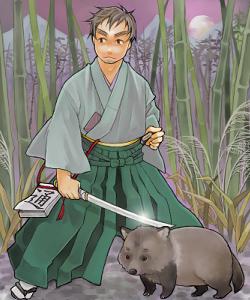 武火の玉三郎